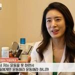 민혜연, 진한 다비드상 만찢남 사로잡아 '어린 숙녀' , 심멎 라인도 팩트로 곽부성은 23살 연하와