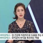 주진모, 옆태가 여배우급의 라인으로 민혜연, 플라잉요가 등 핫인물들 시크릿
