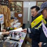 박근철 도의회 안전행정위원장, 전통시장 불시출동 훈련 현장 점검