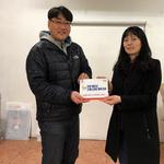 인천 옹진군, 드림스타트 협약기관 인증 현판 전달