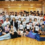 여주- 중국동포 청소년들 내일부터 인문캠프서 뜻깊은 만남