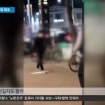 """암사역 흉기 난동, 민중 지팡이에 대해 '오락가락' 의견 """"무조건 욕 하는건.."""" 드립 네임드도"""