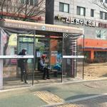의왕 오전동 주민센터 버스승강장 등 2곳 방풍막 시범 운영