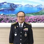 이건화 제10대 의왕경찰서장 취임