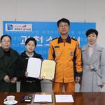 과천소방서, 한국119소년단 우수학생 교육감표창 수여
