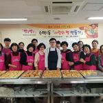 구리시 수택1동 빵빵 자원봉사단 소외이웃에게 사랑의 빵 전달