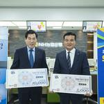 의왕시,  '의왕사랑상품권' 판매 통해 지역 경제 활성화 도모