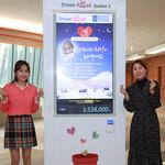 삼성디지털시티,어린 생명들에게 '희망선물' 전달