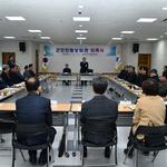 양평군  군민민원상담관 위촉식 개최