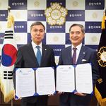 용인시의회와 단국대학교 경영대학원 관·학 협력 협약 체결