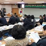 캠코 경기본부, 장기 소액 연체자 지원 제도 적극 홍보