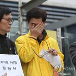 세월호 학생 구하다 숨졌지만… 기간제 교사 유족 손배소 패소