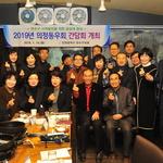 인천 연수구의회 의정동우회 초청 간담 전·현직 의원 참여… 지역 현안 등 공유