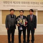 윤상현 국회의원, 2018년 대한민국 의정대상 수상