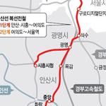 8월 첫삽 뜨는 신안산선… 시흥시청~여의도 22분에 주파