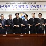인천지역 기초단체 6곳서 '교육혁신지구' 날개 펼친다