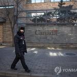 중국 캐나다, 서로 보복전으로 … 상대국 향해 '위험하다'