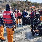 송탄소방서 특수대응단 등  용인 이동저수지서 수난구조 훈련