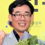 신종철 제6대 한국만화영상진흥원 원장 선출