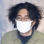 이호진 징역 7년 구형, '그런 적 없다' 호소하지만 … 풀려난 기간만큼