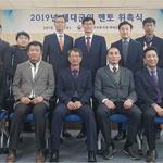 경기남부보훈지청, '2019년 제대군인 멘토 위촉식' 개최