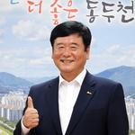 시민 행복 5대 역점시책에 올인