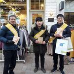 에너지공단 경기본부, 안양 YWCA와 '겨울철 전력 위기 극복' 캠페인