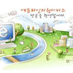 인천 사립유치원 37곳 3월부터 '에듀파인' 도입