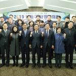남동구, 현안사업 조속 해결 파이팅!