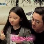 김동희, 드레스 포스에 나이까지 '핫한 여신' 패밀리로, 새해에도 '계속'