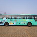 가평군,관광지 순환 시티투어버스 새롭게 단장