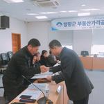 양평군 부동산가격공시위원회 신임 위원 12명 위촉