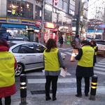 구리시 수택3동 지역사회보장협의체,  '복지 사각지대 발굴' 캠페인 펼쳐