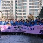 인천항만물류협회 회원사 대표·직원 40여 명 신흥동 찾아 배달 봉사