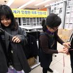 중학생 무상교복 현물 지급… 도내 신입생들의 '맞춤 옷' 찾기