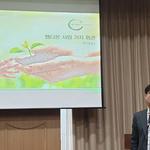 """여주 열병합발전 시행사 환경파괴론에 """"친환경적"""""""