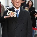 이재명 3차공판, PPT로 무죄 설명 … '개발이익금 5503억원' 환수 증명 나서