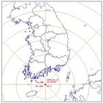 여수 거문도 인근서 규모 2.7 지진, 피해 없이 작게 흔들려