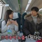 김보미, 할리우드 뺨치는 '아침형 인간'에 뿅, 성사 가능성에 '두터운 신뢰'