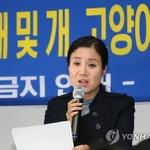 """'케어' 박소연 """"논란 두려워 안락사 못 알려…제게 모든 책임"""""""