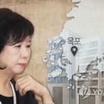 """여야 손혜원 난타전 , 진검승부 본격화 되나 … """"걸어라"""" 풀베팅 안하면"""