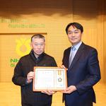 하남시 개인택시조합,  160명 참석 제28차 정총 개최