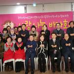 광명여성일하기센터-꿈꾸는자작나무, '사랑바자회' 110만 원 실적