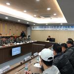 연천군, 평일 장병 외출 전면 시행계획 따른 민·관·군 합동 간담회 개최