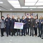 포천시 축산단체협의회,포천시 인재 육성 장학금 1천만 원 기탁