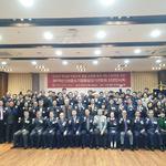 중소기업융합경기연합회, 2019 정기 이사회 및 임원단 신년 인사회