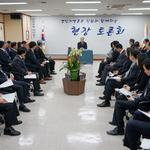 건보 김용익 이사장, 경인본부서 직원소통 현장토론회 개최