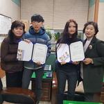 인천 옥련2동 통장자율회 장학금 전달 고교 입학예정 학생에 25만 원씩 지원