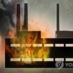 서울 강동구 아파트에서 불, 목숨 잃게 한 '새벽 불청객' 갑작스러워, 지난해 인덕션 사고도