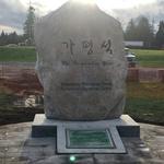 가평군, 캐나다 한국전 참전비 가평석(石)으로 건립